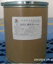 食品级EDTA铁钠厂家、食品级EDTA铁钠价格
