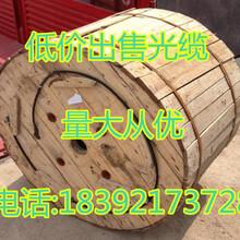 陕西销售光缆价格,光缆销售的详情图片