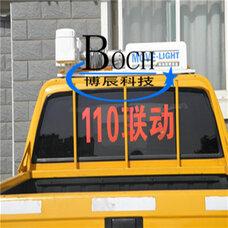车载升降通信车,应急移动通信基站,车载应急通信升降杆,气动桅杆