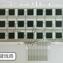薄膜按键导电膜图片