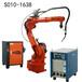 自動焊接設備焊接機械手鋁焊自動焊接設備5軸焊接機器人泰瑞沃