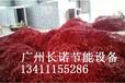 广州热泵干燥机,厂家长诺节能,热泵烘干机厂家价格