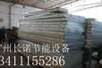 2017广州热泵烘干机,干燥机类型选择,CNHGJ-12热泵烘干机空气能