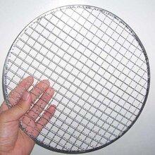 0.7元圆形包边烧烤网