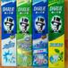 南平日用品批发,低价黑人牙膏生产厂家货源