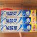 扬州劳保福利批发,低价冷酸灵牙膏厂家批发报价