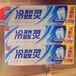 宿迁促销牙膏批发货源,低价冷酸灵牙膏厂家货源