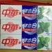 中华牙膏批发厂商供应全国热销
