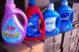 广州洗衣液批发厂家供应国内便宜洗衣液订做