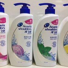 广州家居日用品批发货源,海飞丝洗发水厂家热销