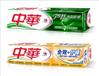 泰州促销活动赠品牙膏货源低价中华牙膏厂家批发