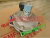 亿利达常年直销DMF-Y-62S淹没式电磁脉冲阀除尘配件