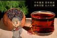 柑普茶一斤價格新會十大柑普茶功效茶師兄時尚茶禮中國