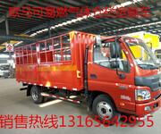 福州仓栏式气瓶运输车4200、5200、6200、6800、9600箱长种类齐全生产厂家定做图片