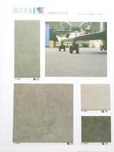 韓華美雅品牌灰雅系列PVC地膠卷材LJ-0806圖片