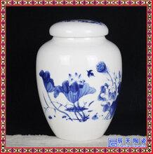 景德镇陶瓷茶叶罐厂家密封强防潮药膏罐蜂蜜罐可定制Logo