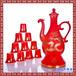 餐飲用品陶瓷青花色釉自動酒具自動感應出酒杯酒具批發廠