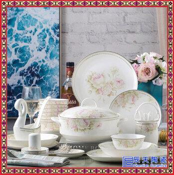 景德鎮中式簡約骨瓷餐具套裝廠家訂做吃飯陶瓷碗筷盤子家用禮品