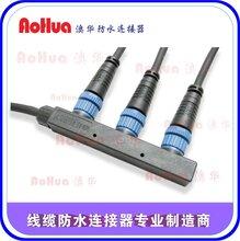 4芯公母防水连接器,线对线电缆防水插头—TUV认证防水接头