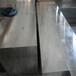 2343模具鋼廠家2343模具鋼板材2343硬度