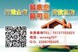 郑州银行信用黑户可以办理房产抵押贷款吗