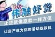 郑州民间房产抵押贷款