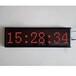 学校考场教室网络电子钟网络接口电子钟以太网LED电子钟