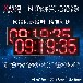 NTP网络授时钟