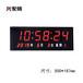 同步时钟数字网络电子钟NTP时钟系统