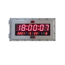 防爆时钟POE防爆钟NTP同步时钟无线网络电子时钟单双面显示图片