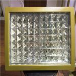 批发KHT97(支架式)LED防爆泛光照明灯图片