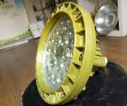 供应LED防爆灯50W化工厂防爆照明灯图片