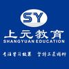 宁波海曙平面设计专业去哪里学比较好?