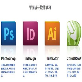 宁波海曙平面广告创意设计师培训全科班