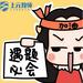 宁波教师资格证培训班,线上线下培训