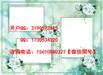 西藏锦绣商品开户需要手持身份证吗