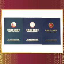 深圳宝安公司注册记账报税商标专利申请