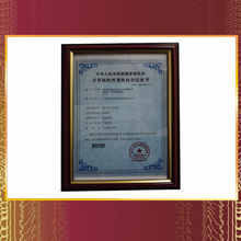 深圳公司注册记账报税一般纳税人申请商标专利