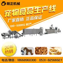 宠物食品生产线图片