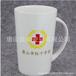 陶瓷杯广告杯子促销礼品水杯定制logo赠品咖啡杯