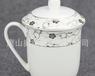 厂家直销带盖骨瓷会议杯子陶瓷水杯广告礼品杯茶杯定制广告