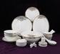 骨瓷餐具套装批发创意陶瓷餐具礼品碗碟logo定制日用餐具
