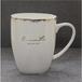 创意方形奶杯骨瓷马克杯定制厂家批发陶瓷水杯礼品定制杯子