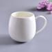 奥美瓷业批发纯白马克杯骨质瓷大肚杯家用奶杯