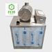 電動真空上料機EVC-2、食品廠、制藥廠、化工廠、塑料