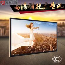 55寸壁挂广告机液晶显示器触摸屏一体机多功能电梯广告机无线安卓播放器
