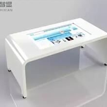 鑫飞43寸智能家具厂家智能茶几液晶显示器触摸屏一体机智能洽谈桌图片