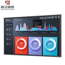 鑫飞65寸多功能教学一体机智能校园电子白板液晶显示屏触摸屏一体机图片