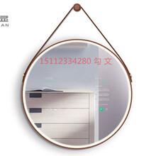鑫飞15寸智能家具智能浴室镜液晶显示器多功能试衣镜智能魔镜图片
