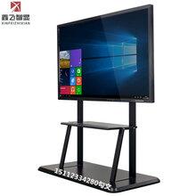 鑫飞XF-JX55A55寸多功能教学一体机液晶触摸屏电子白板液晶显示器图片